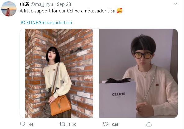 Nể fan của Lisa: Chốt đơn liên tục, mua cả tá đồ Celine mừng idol thành đại sứ toàn cầu - Ảnh 1.