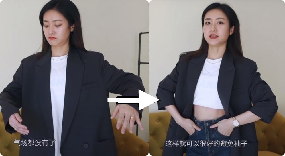 """Fashionista xứ Đài tung ra 4 chiêu diện blazer hack chân dài đỉnh cao dành cho các nàng """"khiêm tốn chiều cao - tự hào chiều rộng"""" - Ảnh 3."""