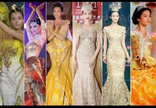 Dương Tử - Dịch Mịch bị loại, Ngu Thư Hân lọt Top bình chọn Nữ thần Kim Ưng, netizen nổi giận chỉ trích nặng nề  - Ảnh 3.