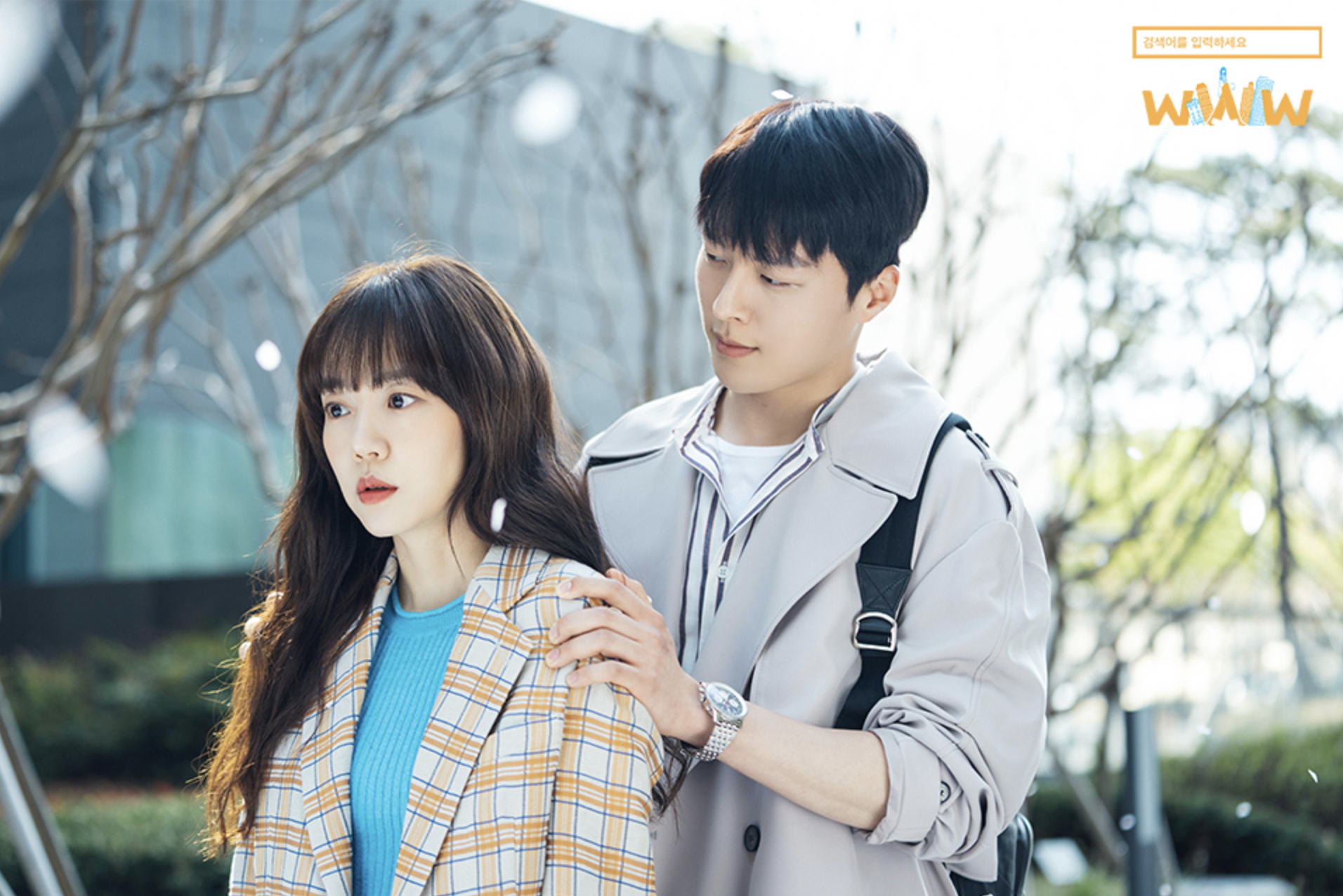 3 kiểu blazer sao Hàn hay diện trong phim, đã đẹp tinh tế còn không bao giờ lỗi mốt, nàng công sở rất nên học theo - Ảnh 10.