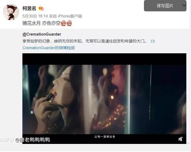 """Gia thế khủng của """"người tình kém 8 tuổi"""" vừa lộ clip sống chung cùng Triệu Vy: """"Phú đại nhị"""" giàu có nổi tiếng, tốt nghiệp Đại học ở London - Ảnh 5."""