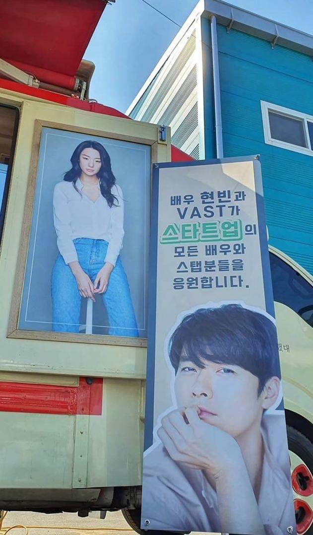 Bị Son Ye Jin ngó lơ vì không mời tham dự fanmeeting, Hyun Bin có động thái ngọt ngào với mỹ nhân này khiến fan hụt hẫng - Ảnh 2.