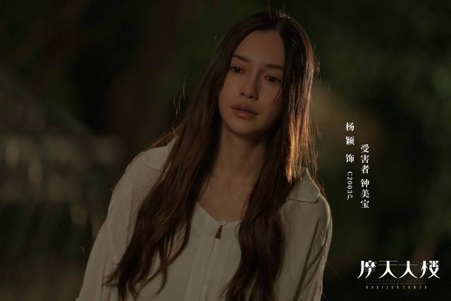 Weibo náo loạn vì Chương Tử Di khen ngợi Angelababy, Dương Mịch cũng có động thái nhảy vào cuộc  - Ảnh 2.