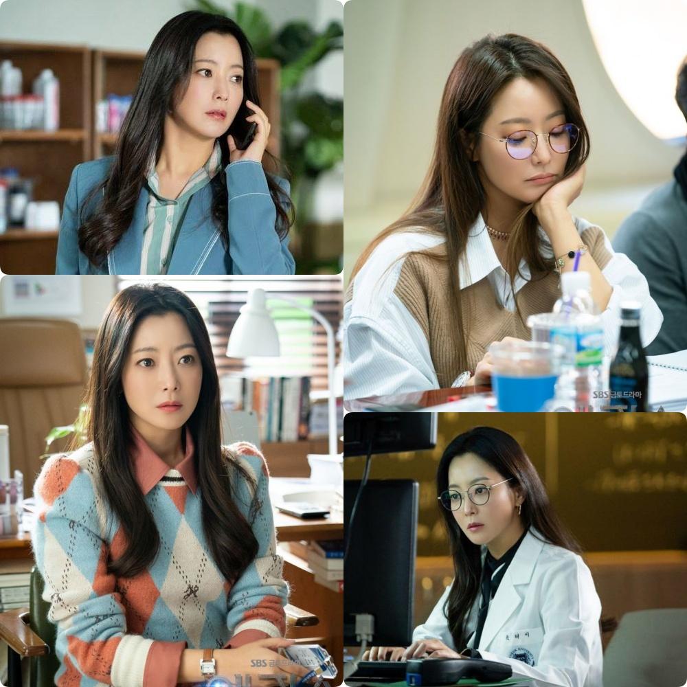 Ở tuổi 43, Kim Hee Sun duy  - Ảnh 1.