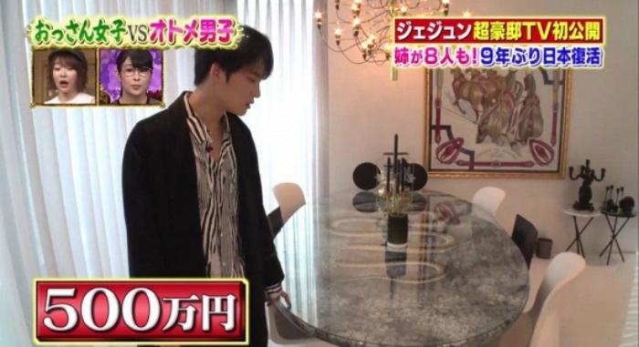 """Mê mẩn không gian nội thất đẹp như phòng triển lãm trong nhà 2 """"nam thần"""" đình đám Hàn Quốc - Ảnh 16."""