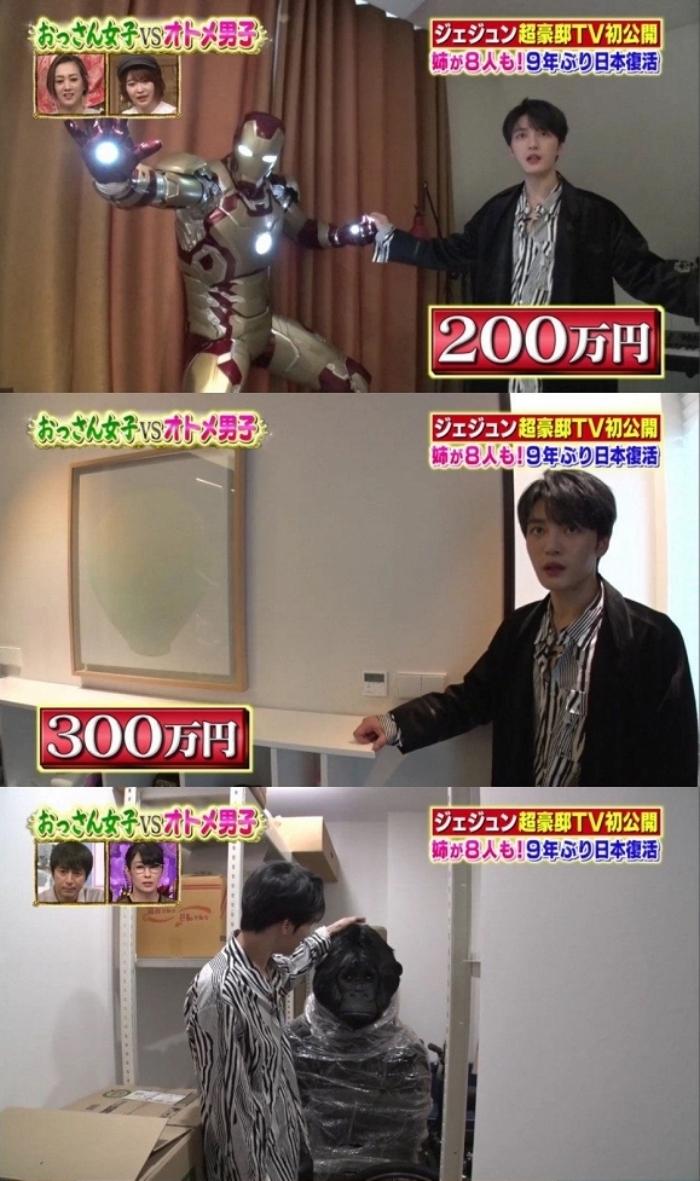 """Mê mẩn không gian nội thất đẹp như phòng triển lãm trong nhà 2 """"nam thần"""" đình đám Hàn Quốc - Ảnh 19."""