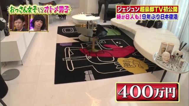 """Mê mẩn không gian nội thất đẹp như phòng triển lãm trong nhà 2 """"nam thần"""" đình đám Hàn Quốc - Ảnh 14."""