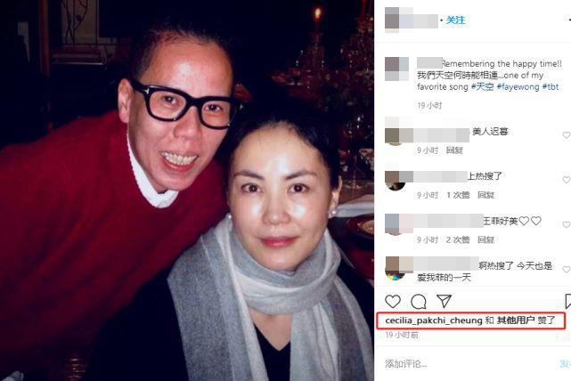 Bất ngờ chạm mặt Trương Bá Chi tại sân bay, đây là phản ứng của Vương Phi? - Ảnh 4.