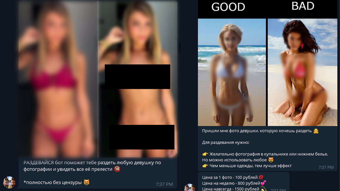 Hot Warning Deepfake tool will delete all clothes within just a few notes sisters often post pictures showing off themselves so be cautious | GameK