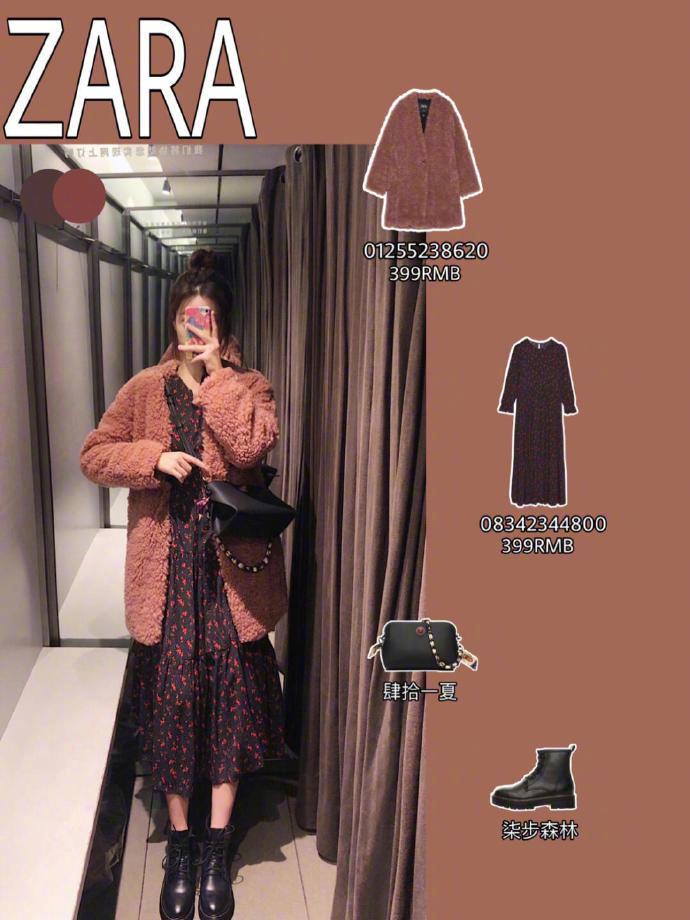 Đu trend theo sao Hàn diện áo khoác bông, cô nàng đến Zara và đâu là  - Ảnh 7.