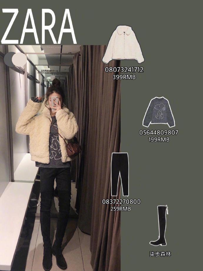 Đu trend theo sao Hàn diện áo khoác bông, cô nàng đến Zara và đâu là  - Ảnh 6.