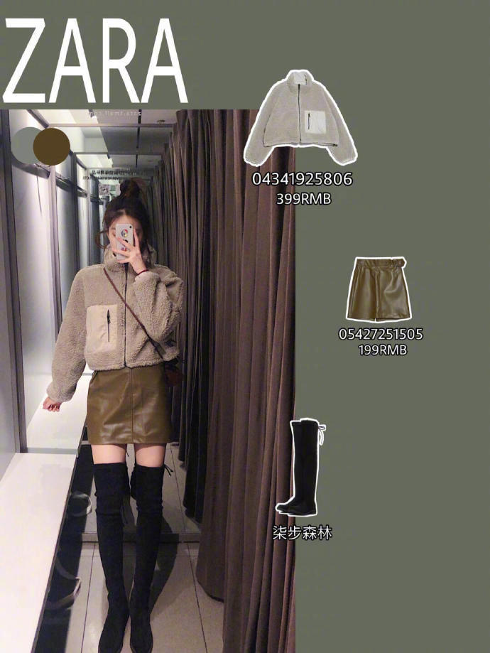 Đu trend theo sao Hàn diện áo khoác bông, cô nàng đến Zara và đâu là  - Ảnh 5.