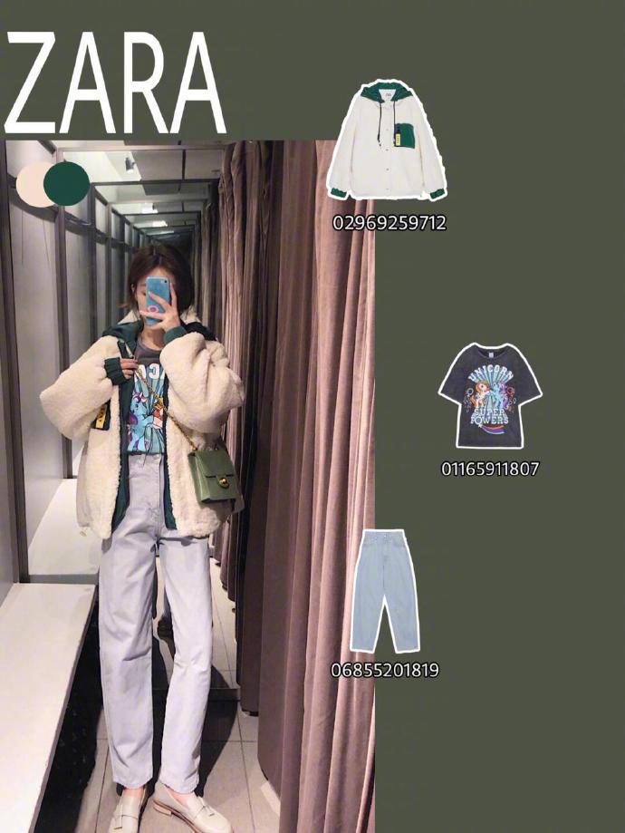 """Đu trend theo Park Min Young, Jisoo (Black Pink) diện áo khoác bông, cô nàng ghé qua Zara và tìm được 6 mẫu áo """"ưng bụng"""" nhất - Ảnh 12."""