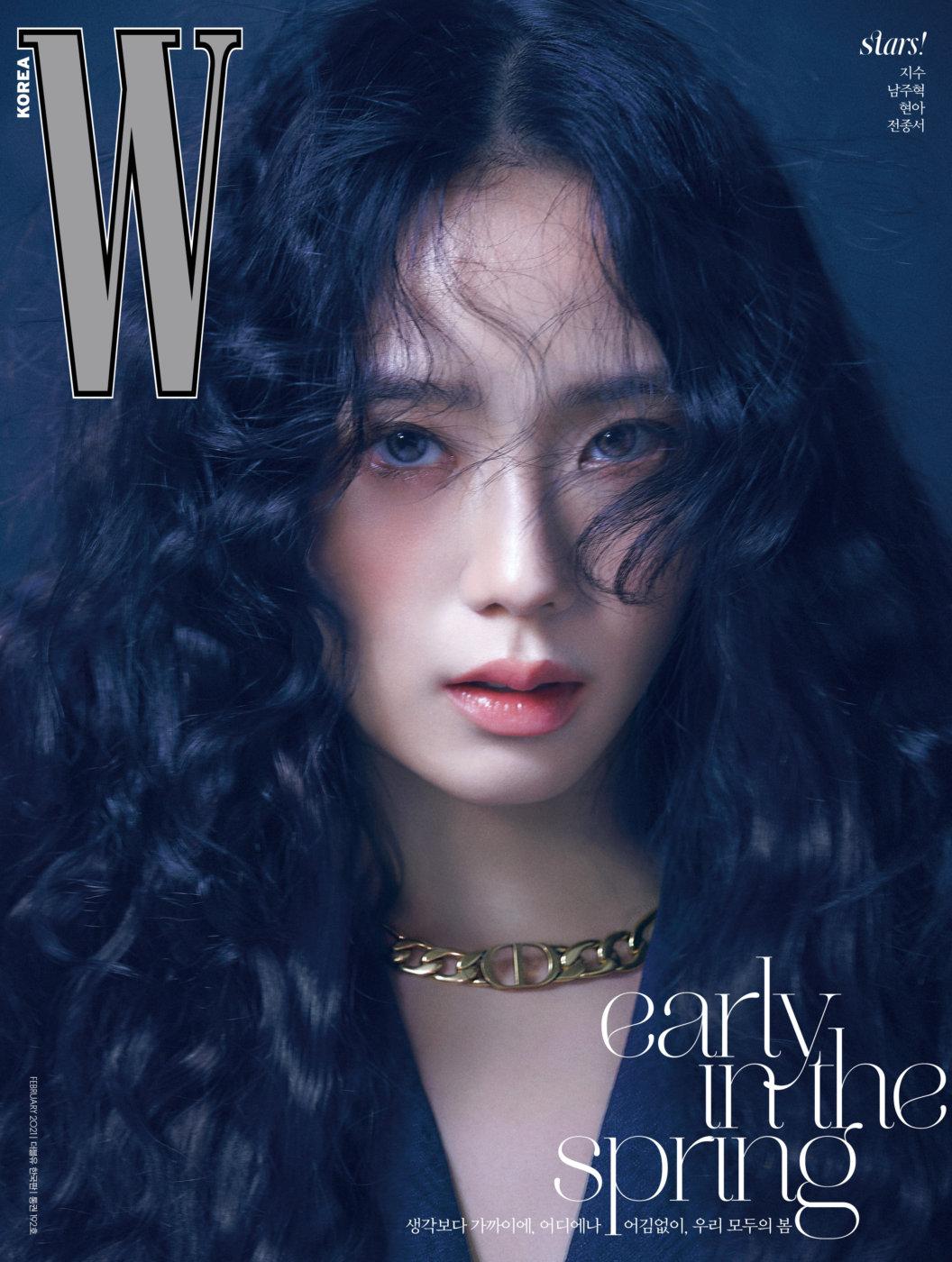 2021 đúng là năm của Jisoo: Lại lập kỳ tích thời trang mới, tóc tai tưởng dìm mà lại bất ngờ không tưởng - Ảnh 3.