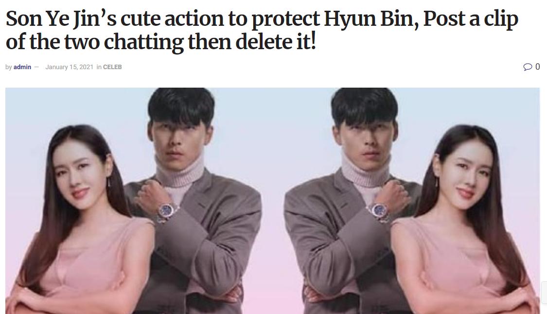 Son Ye Jin lên tiếng sau khi tin hẹn hò với Hyun Bin được