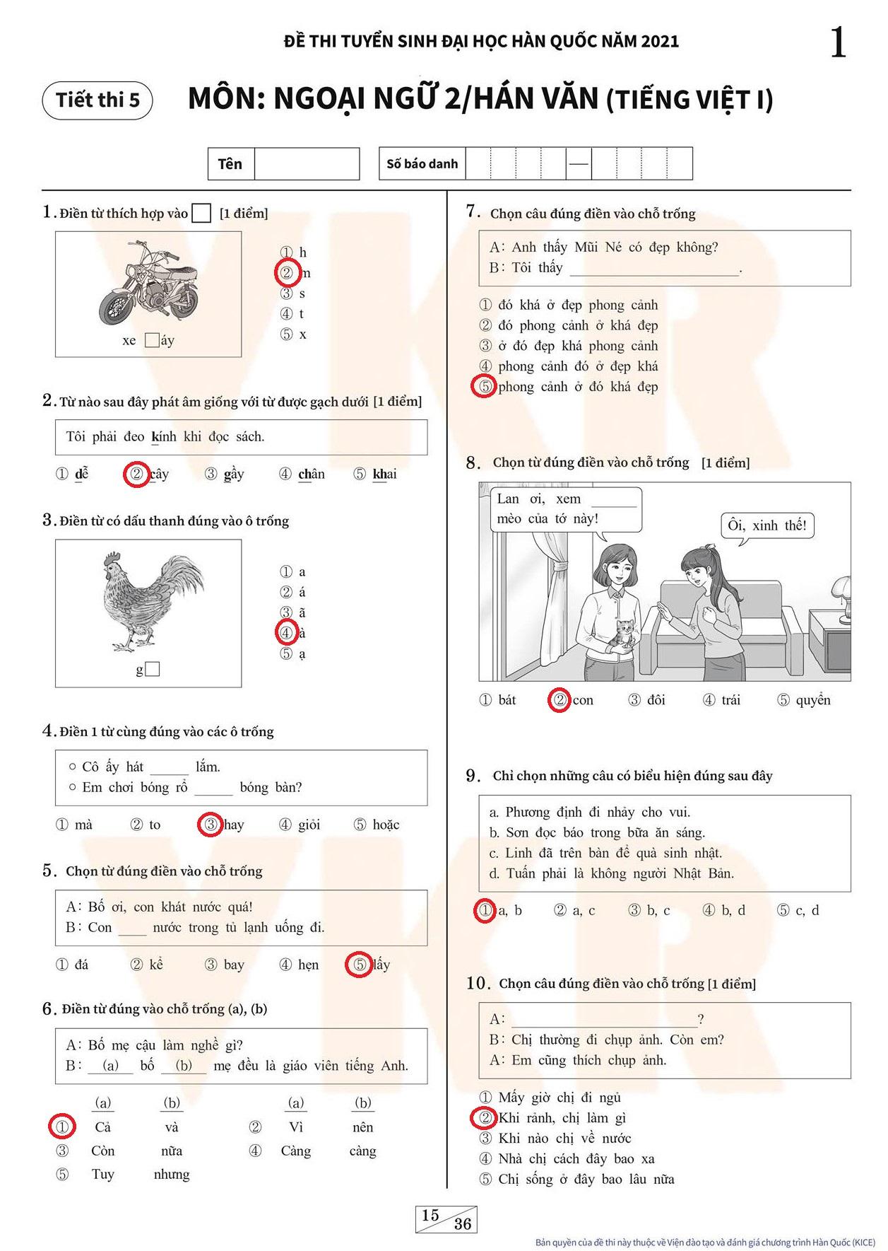Đáp án môn tiếng Việt trong kỳ thi Đại học Hàn Quốc: Lắt léo vô cùng - Ảnh 2.