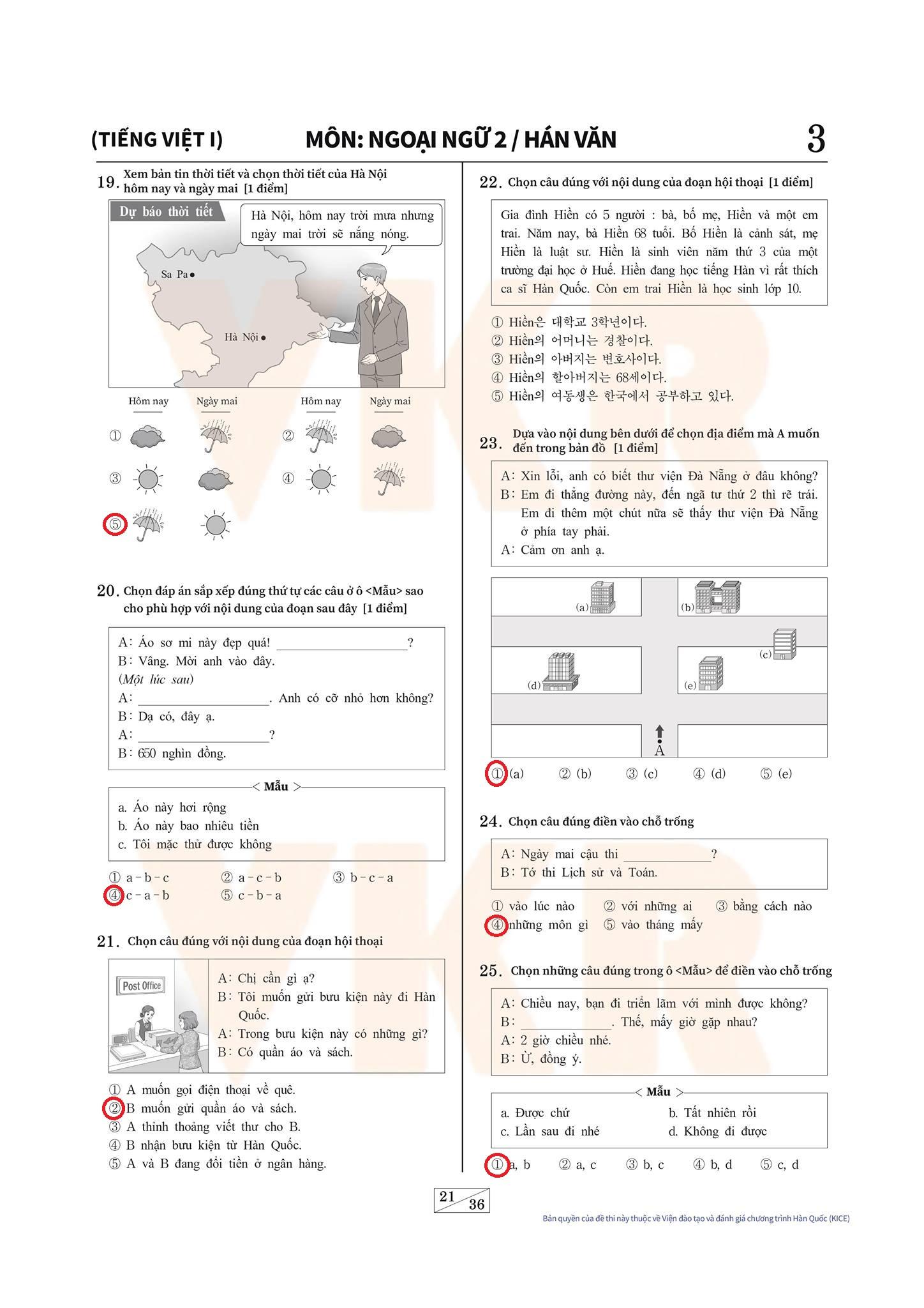 Đáp án môn tiếng Việt trong kỳ thi Đại học Hàn Quốc: Lắt léo vô cùng - Ảnh 4.