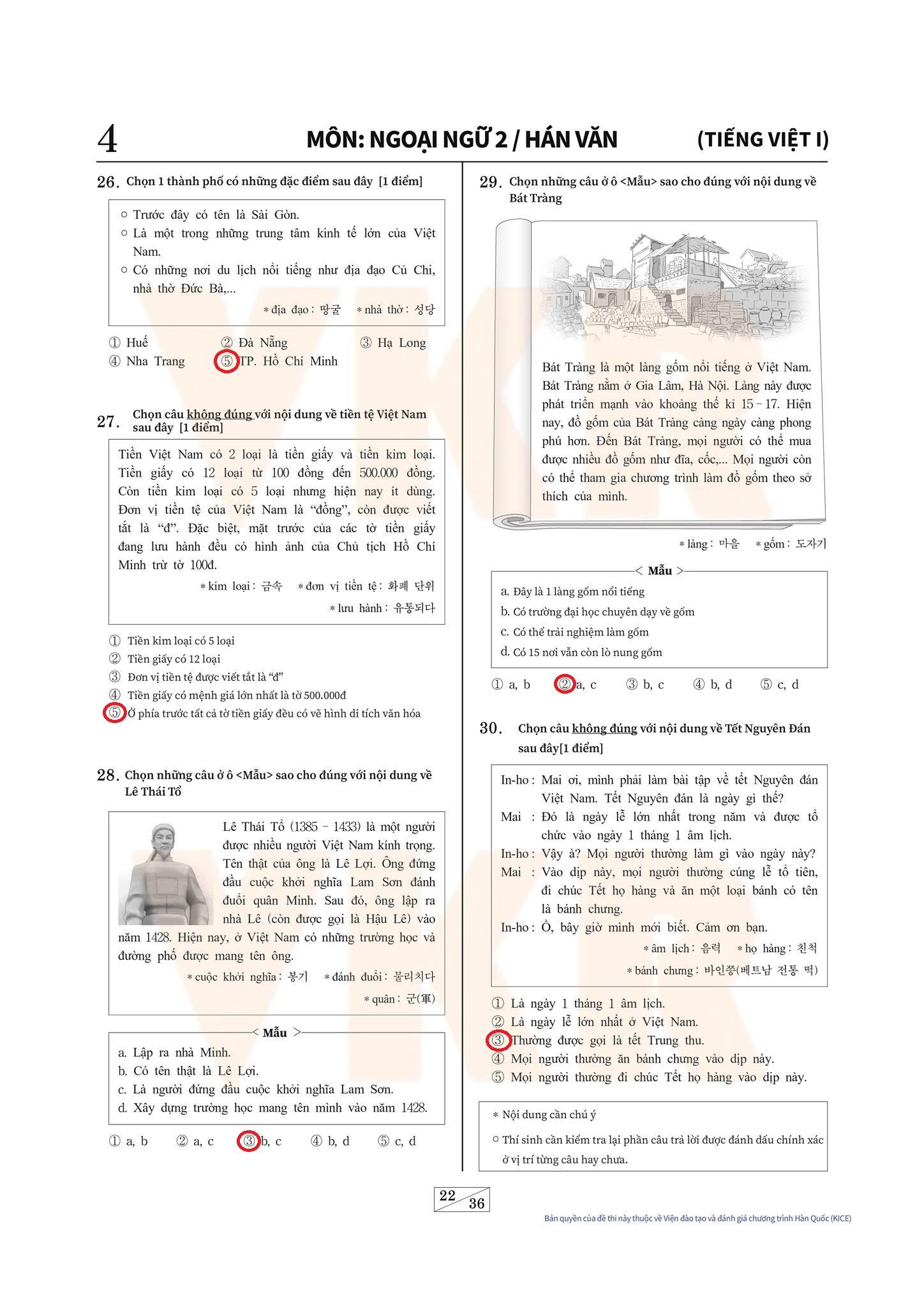 Đáp án môn tiếng Việt trong kỳ thi Đại học Hàn Quốc: Lắt léo vô cùng - Ảnh 5.