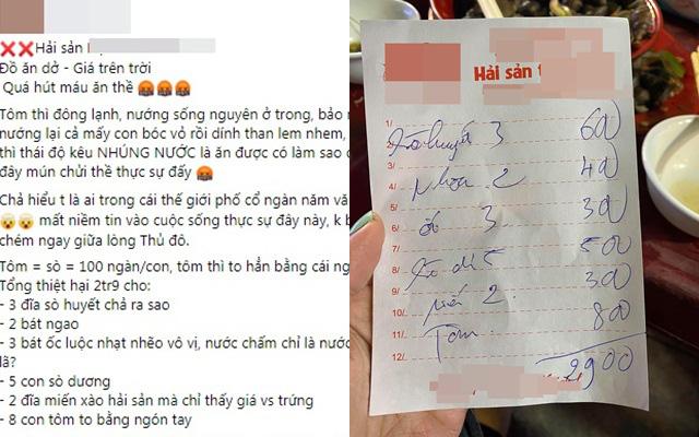 Quán hải sản vỉa hè Hà Nội bị tố bán đắt, một mâm đồ chỉ có ốc, sò, tôm... mà những 2,9 triệu đồng!?