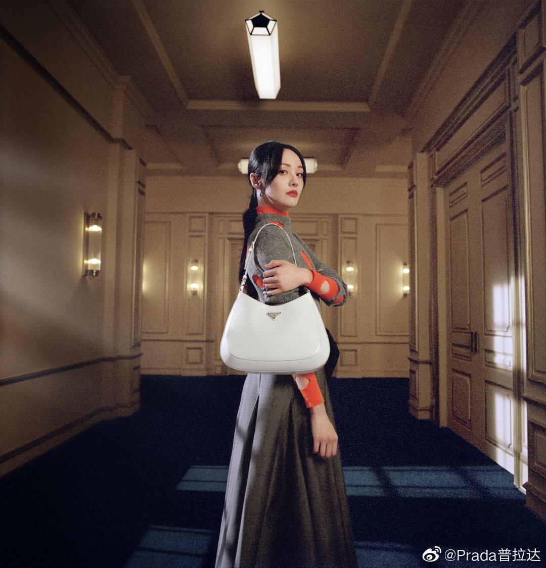 Trịnh Sảng dính phốt chấn động khiến cổ phiếu Prada lao dốc không phanh, chủ tạp chí thời trang cũng choáng váng - Ảnh 1.