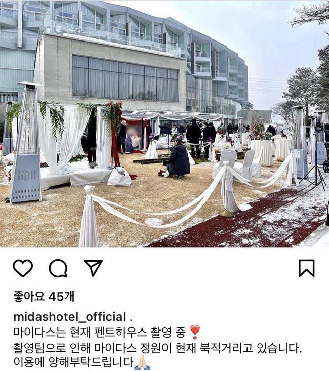 Cuộc chiến thượng lưu lộ phần 2: Dàn rich kids đến dự đám cưới của Seo Jin - Ju Dan Tae, Seokkyung chiếm spotlight vì quá xinh - Ảnh 4.