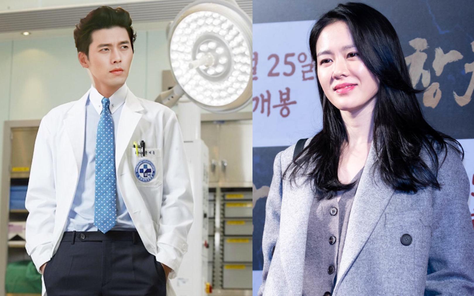 Rộ tin Hyun Bin đóng phim mới vai bác sĩ điển trai, netizen réo Son Ye Jin làm nữ chính, Song Hye Kyo cũng bị nhắc tên