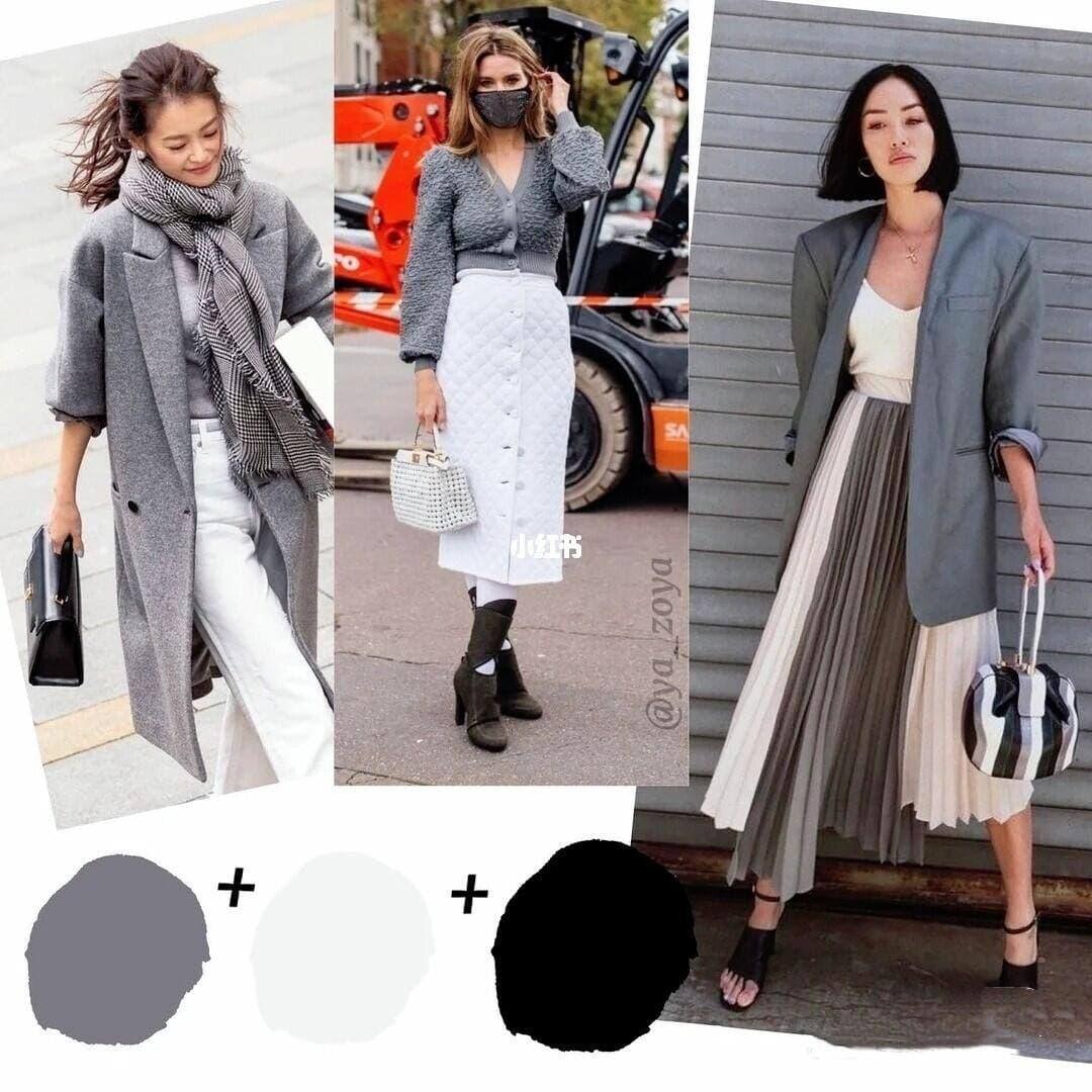 Mùa Đông thì hay mặc đồ xám rồi nhưng để không xám xịt già nua thì bạn nên mix cùng 8 gam màu này - Ảnh 3.