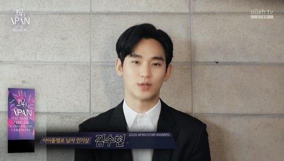 Hyun Bin xuất sắc giành Daesang danh giá, sốc nhất là màn nhắn gửi cực ngọt dành cho Son Ye Jin khi nhận giải  - Ảnh 5.