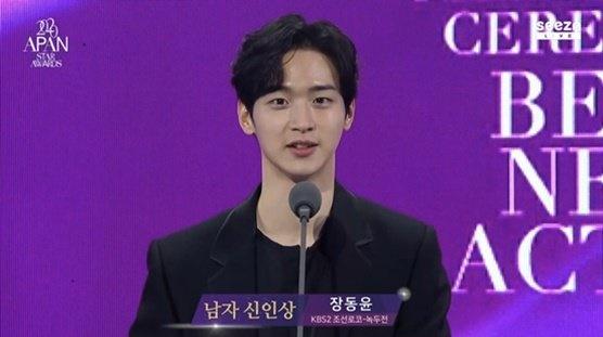Hyun Bin xuất sắc giành Daesang danh giá, sốc nhất là màn nhắn gửi cực ngọt dành cho Son Ye Jin khi nhận giải  - Ảnh 7.