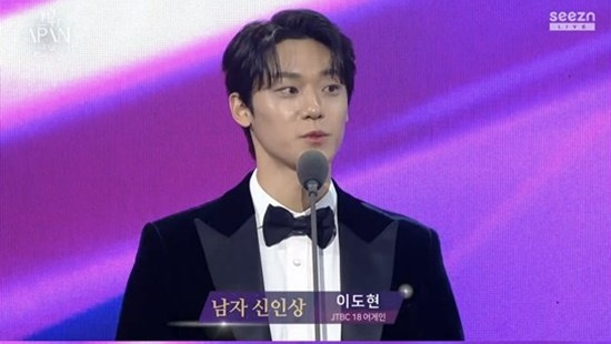 Hyun Bin xuất sắc giành Daesang danh giá, sốc nhất là màn nhắn gửi cực ngọt dành cho Son Ye Jin khi nhận giải  - Ảnh 8.