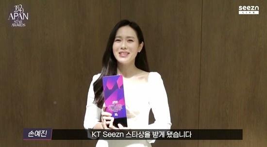 Hyun Bin xuất sắc giành Daesang danh giá, sốc nhất là màn nhắn gửi cực ngọt dành cho Son Ye Jin khi nhận giải  - Ảnh 3.