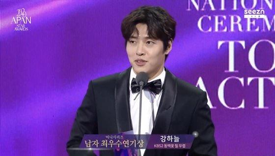 Hyun Bin xuất sắc giành Daesang danh giá, sốc nhất là màn nhắn gửi cực ngọt dành cho Son Ye Jin khi nhận giải  - Ảnh 6.