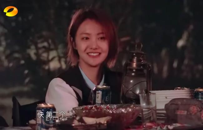 """""""Ổ drama"""" gây chấn động CBiz: Trịnh Sảng - Hoa Thần Vũ cùng tham gia 1 show giải trí - Ảnh 6."""