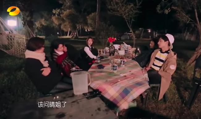 """""""Ổ drama"""" gây chấn động CBiz: Trịnh Sảng - Hoa Thần Vũ cùng tham gia 1 show giải trí - Ảnh 4."""