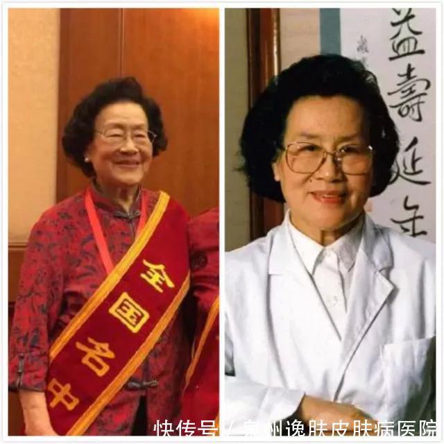 Vị bác sĩ da liễu 99 tuổi da dẻ vẫn căng bóng, hồng hào, bà tiết lộ 3 món mình không bao giờ ăn, 4 việc nhỏ thường làm mỗi ngày - Ảnh 1.