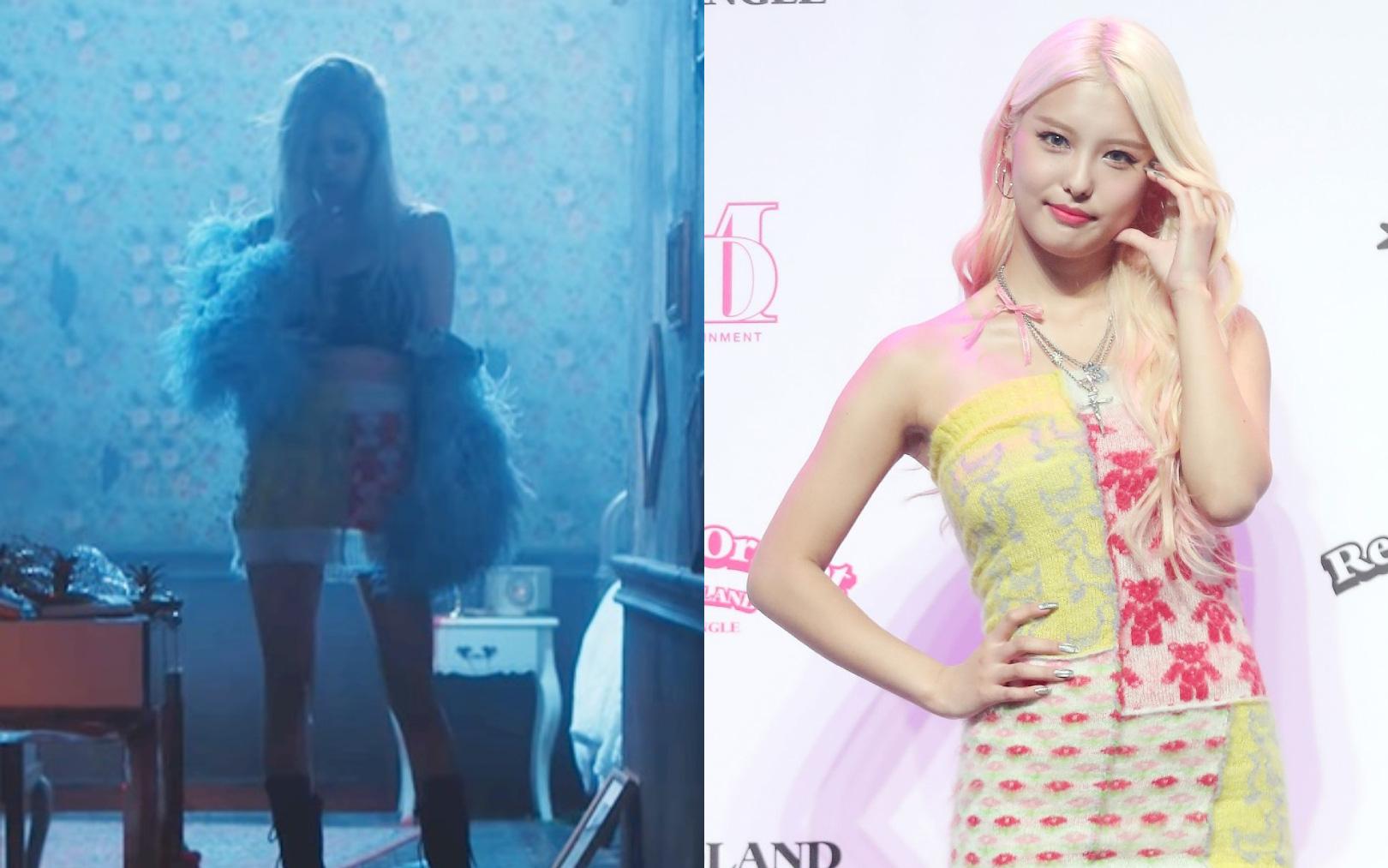 """Rosé (BLACKPINK) vừa tung teaser debut, netizen liền soi chi tiết """"đạo nhái"""" MOMOLAND, nhưng cách xử lý được đánh giá sang hơn"""