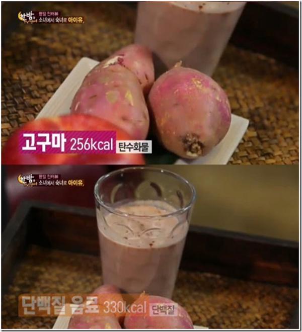 Tranh cãi dữ dội khi Goo Hye Sun chia sẻ bí kíp giảm cân: Người đồng tình, người lại phản đối kịch liệt - Ảnh 5.