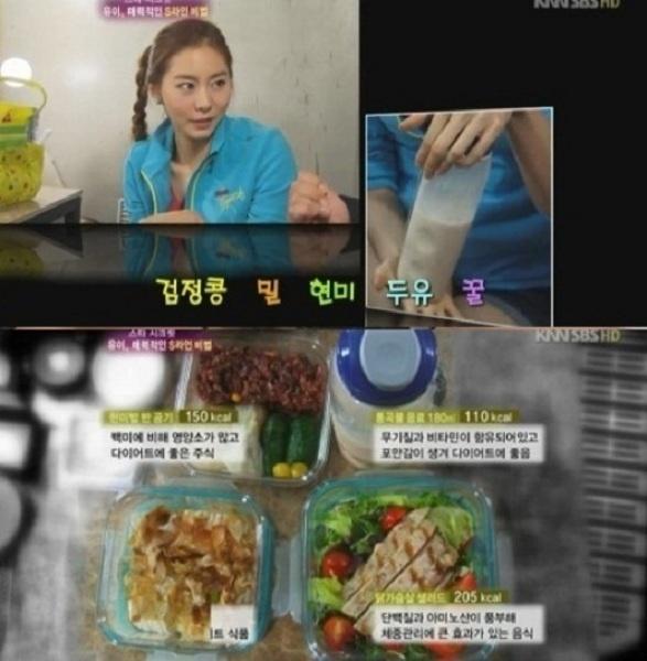 Tranh cãi dữ dội khi Goo Hye Sun chia sẻ bí kíp giảm cân: Người đồng tình, người lại phản đối kịch liệt - Ảnh 6.