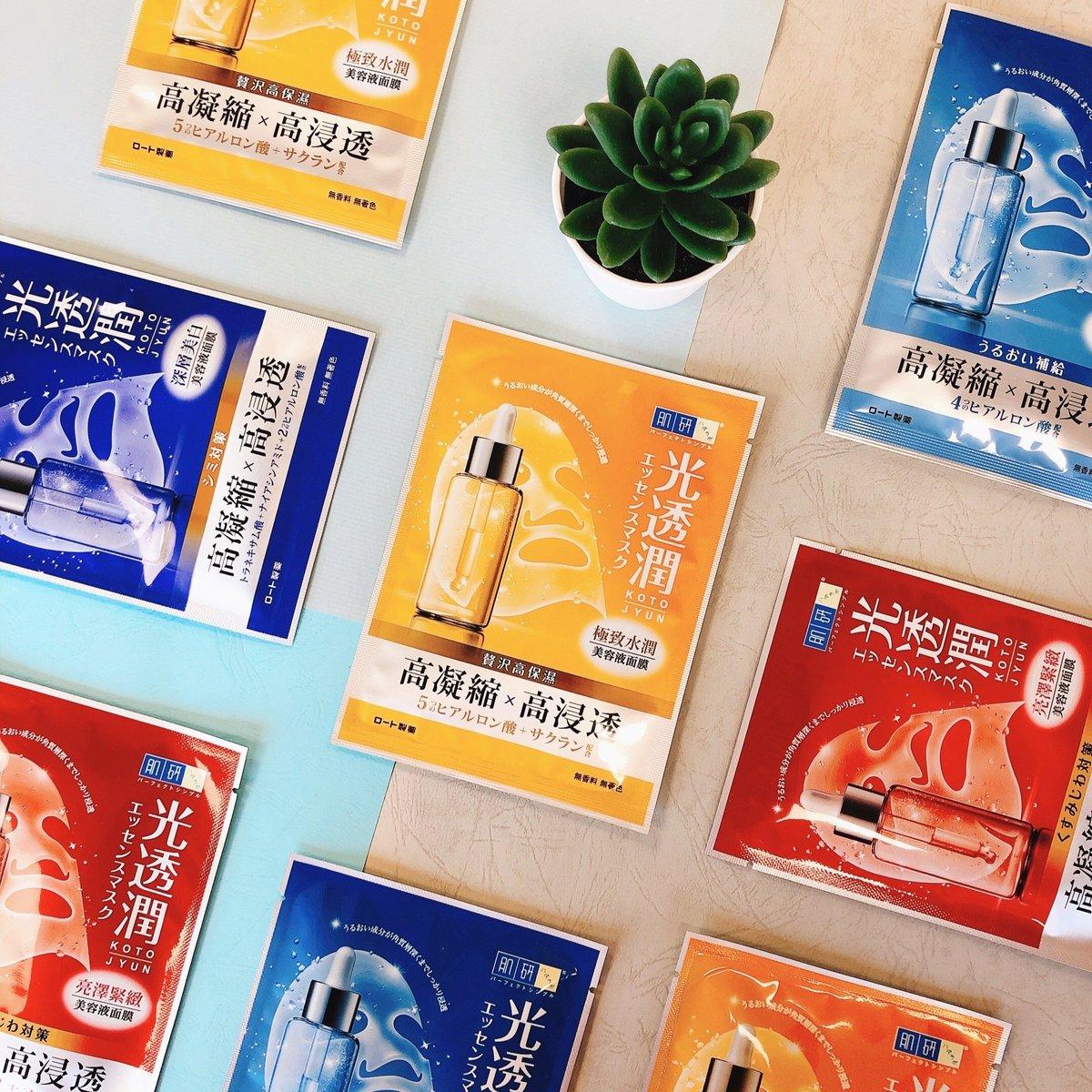 3 loại mặt nạ giấy hội gái Đài yêu thích nhất, giúp thu nhỏ lỗ chân lông khiến da căng mướt đón Tết - Ảnh 5.