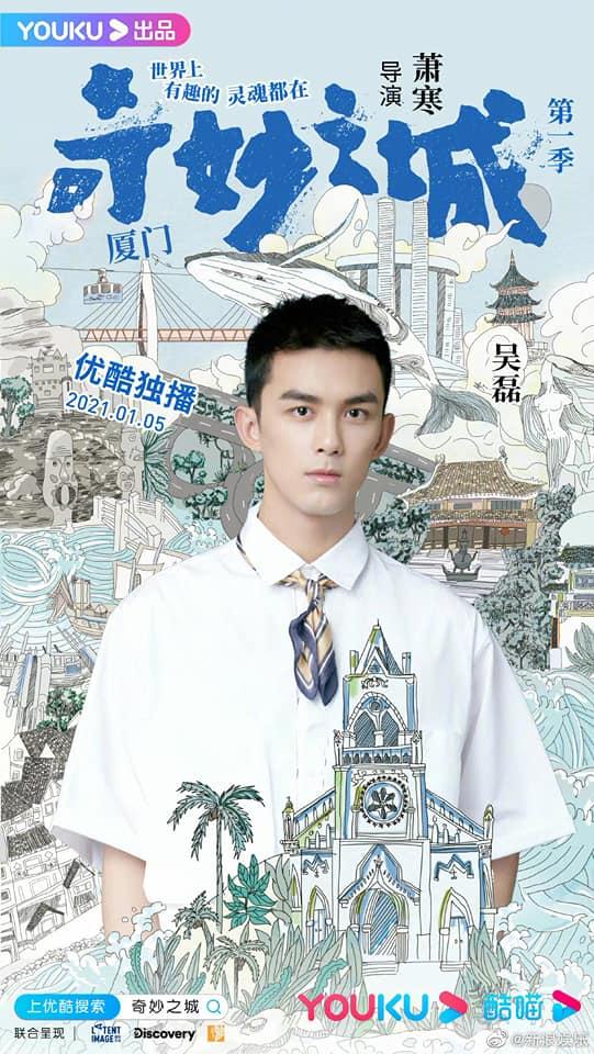 Tiêu Chiến tham gia show thực tế, vừa công bố ảnh đẹp trai mê mẩn netizen đã nổi sóng  - Ảnh 5.