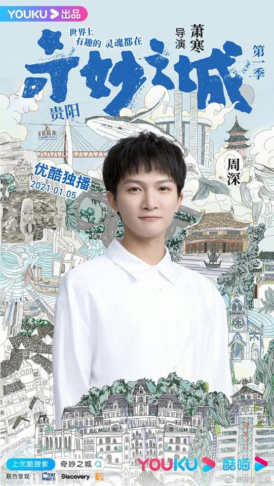 Tiêu Chiến tham gia show thực tế, vừa công bố ảnh đẹp trai mê mẩn netizen đã nổi sóng  - Ảnh 4.