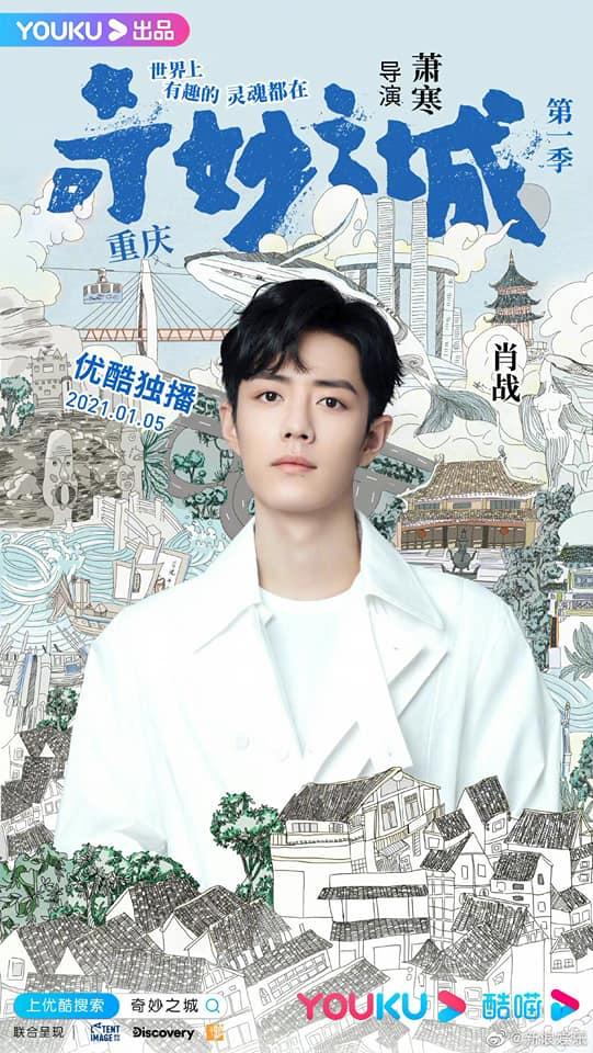Tiêu Chiến tham gia show thực tế, vừa công bố ảnh đẹp trai mê mẩn netizen đã nổi sóng  - Ảnh 2.