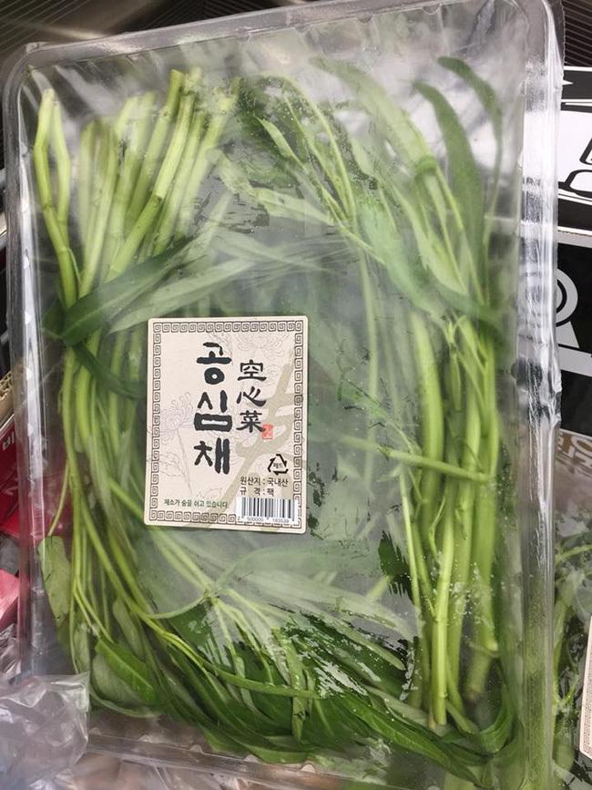 Biết là rau Việt Nam ở nước ngoài không rẻ, nhưng 80k chỉ mua được vài cây sả như ở Hàn thì hội chị em mê thịt xiên nướng sẽ phát khóc mất thôi! - Ảnh 5.