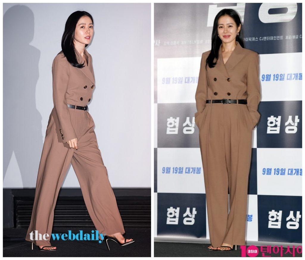 """Hyun Bin bộc bạch:""""Từ lần gặp đầu tiên đã bị sự tinh tế của cô ấy chinh phục"""", phụ nữ 30 + nên học ngay 5 cách diện đồ tinh tế từ Son Ye Jin - Ảnh 14."""