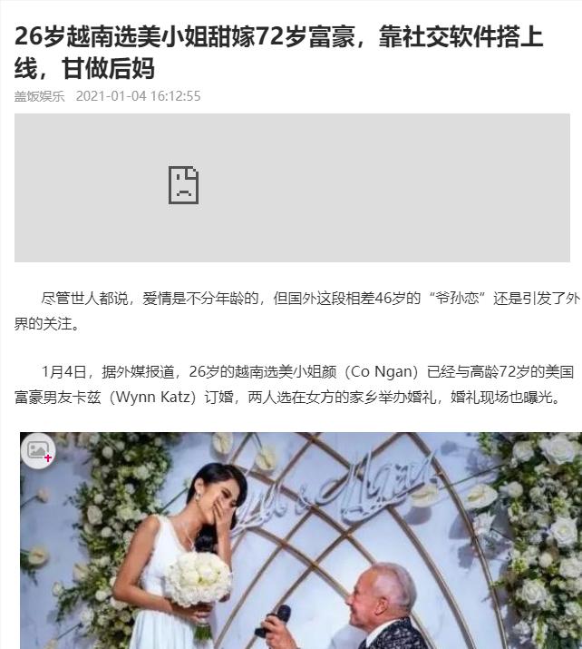 Chuyện tình yêu của cô gái Việt 26 tuổi yêu tỷ phú Mỹ 72 tuổi lên hẳn báo Trung Quốc, chính chủ cũng hoảng hốt vì những điều không ngờ! - Ảnh 3.
