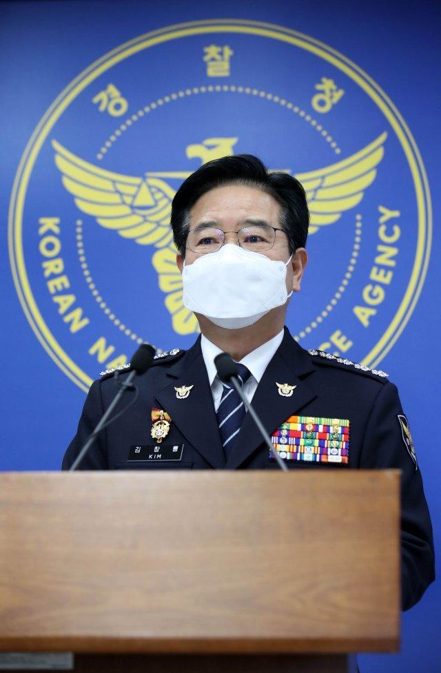 Vụ bé gái 16 tháng tuổi bị bố mẹ nuôi bạo hành đến chết: Cảnh sát Hàn Quốc cúi đầu tạ lỗi vì 3 lần thờ ơ, gián tiếp gây ra cái chết đau thương - Ảnh 3.