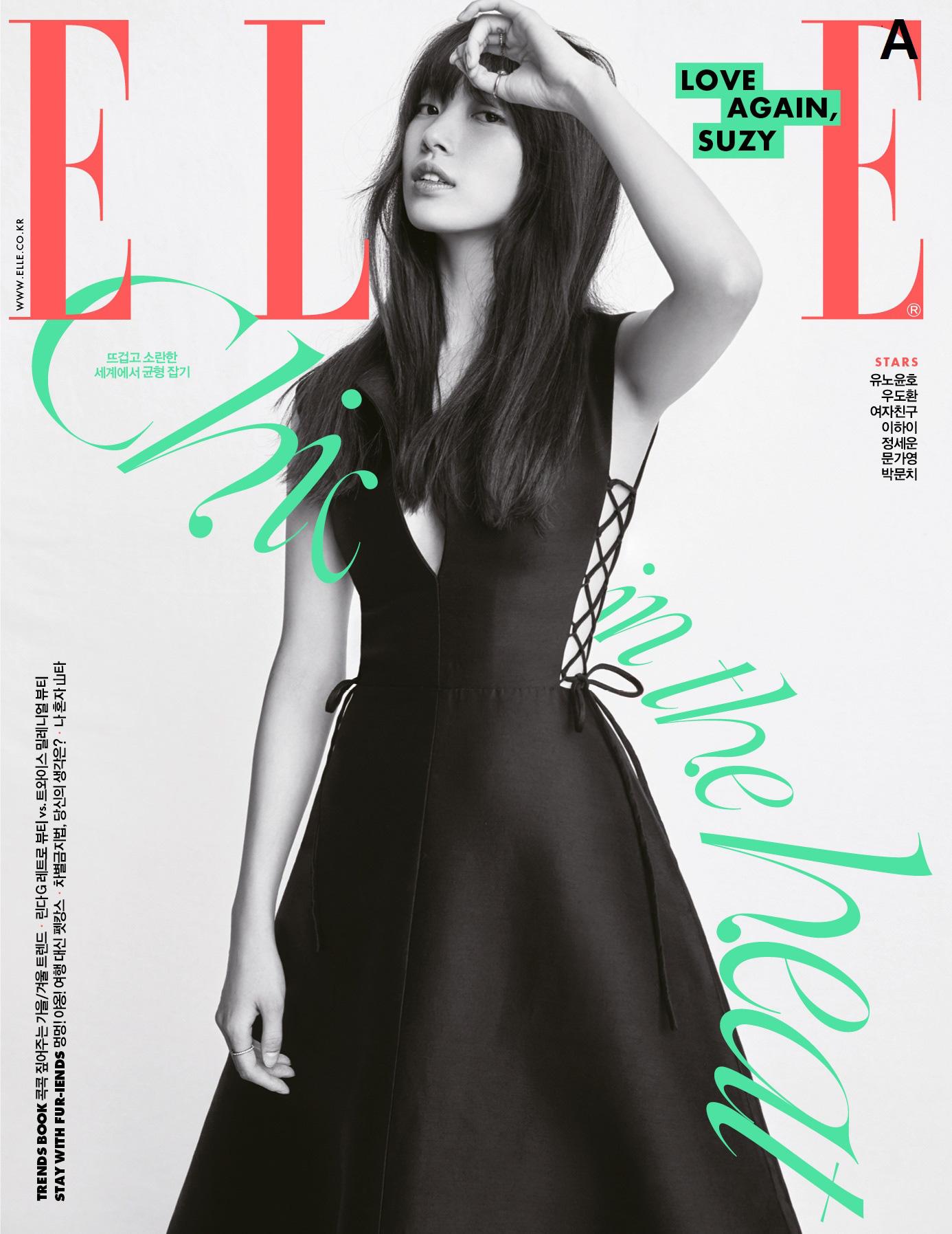 Cùng là váy Dior xẻ sâu hoắm: Suzy chỉ khâu sương sương, Joy mới mạnh tay khâu tiệt váy cho kín cổng cao tường - Ảnh 1.