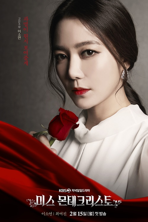 """5 phim Hàn đáng xem ngày Tết: """"Cày"""" Cuộc chiến thượng lưu để sẵn sàng cho phần 2, phim của Son Ye Jin từng """"bỏ bom"""" hấp dẫn không kém - Ảnh 10."""