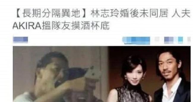 Rộ tin Lâm Chí Linh bị chồng bạo hành vì không thể sinh con - Ảnh 2.