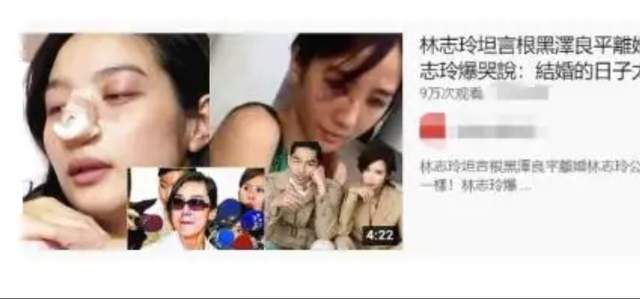 Rộ tin Lâm Chí Linh bị chồng bạo hành vì không thể sinh con - Ảnh 3.